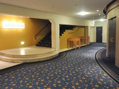 Theater Arnhem
